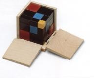 Trinomial Cube         GZ-043           ♣AVAILABLE (qty 1)♣
