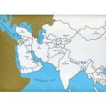 Cardboard Map of Asia/Capitals/English   GZ-227.3     ►COMPLIMENTARY-ITEM◄