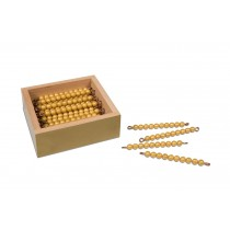 Golden Bead Bars - 45 with Box/0076M0       NH-094   ■SOLD OUT■