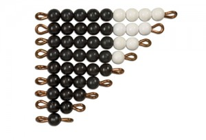 Black and White Bead-Stair / 0091AM     NH-126.4      ♣AVAILABLE qty 3♣